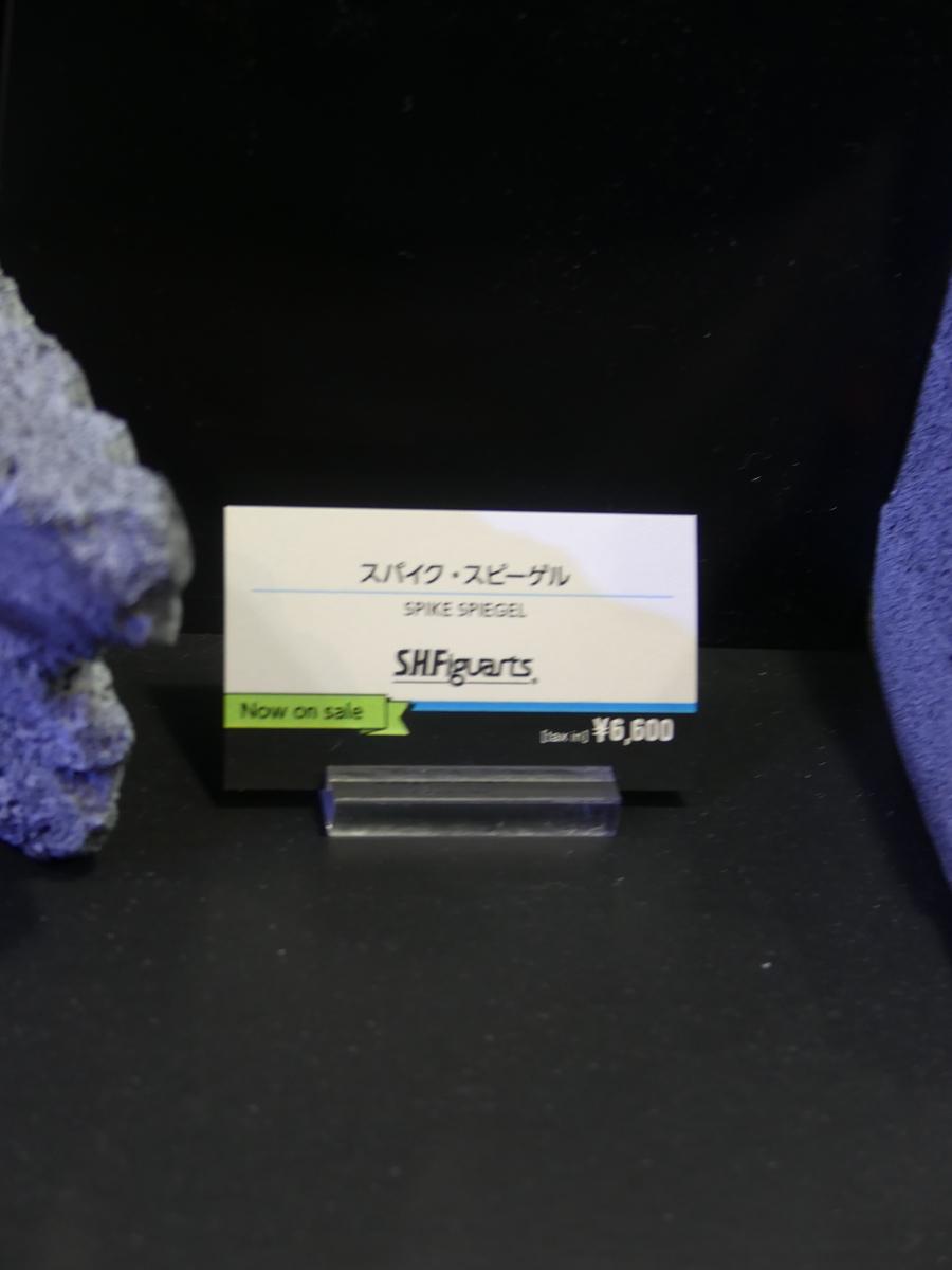 f:id:dagashiya-kei-chan:20191027132226j:plain
