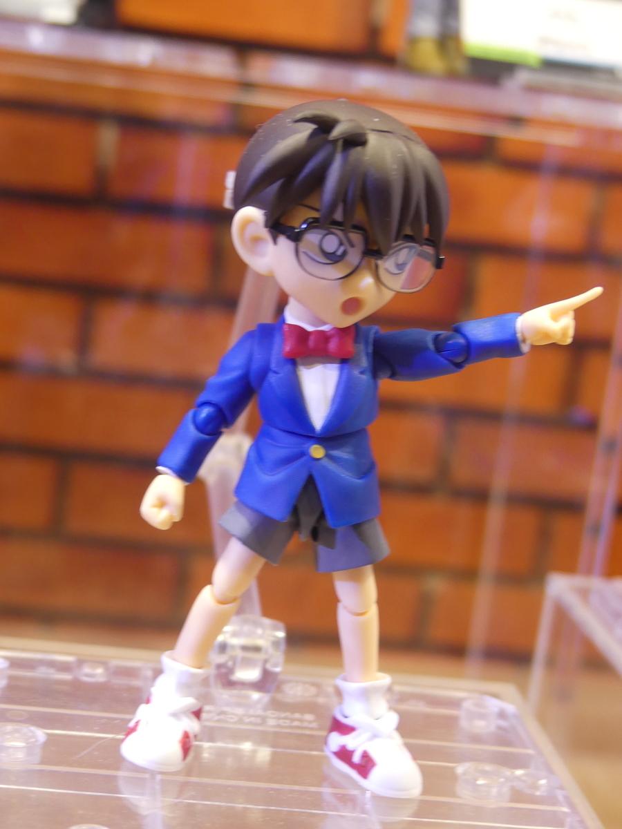 f:id:dagashiya-kei-chan:20191027134222j:plain