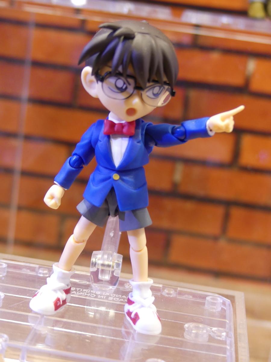 f:id:dagashiya-kei-chan:20191027134239j:plain