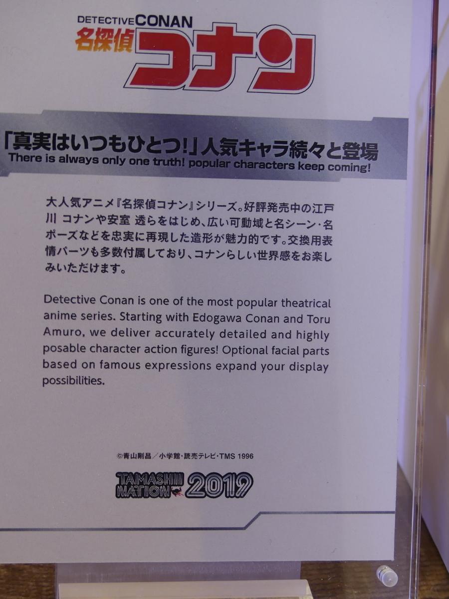 f:id:dagashiya-kei-chan:20191027134456j:plain