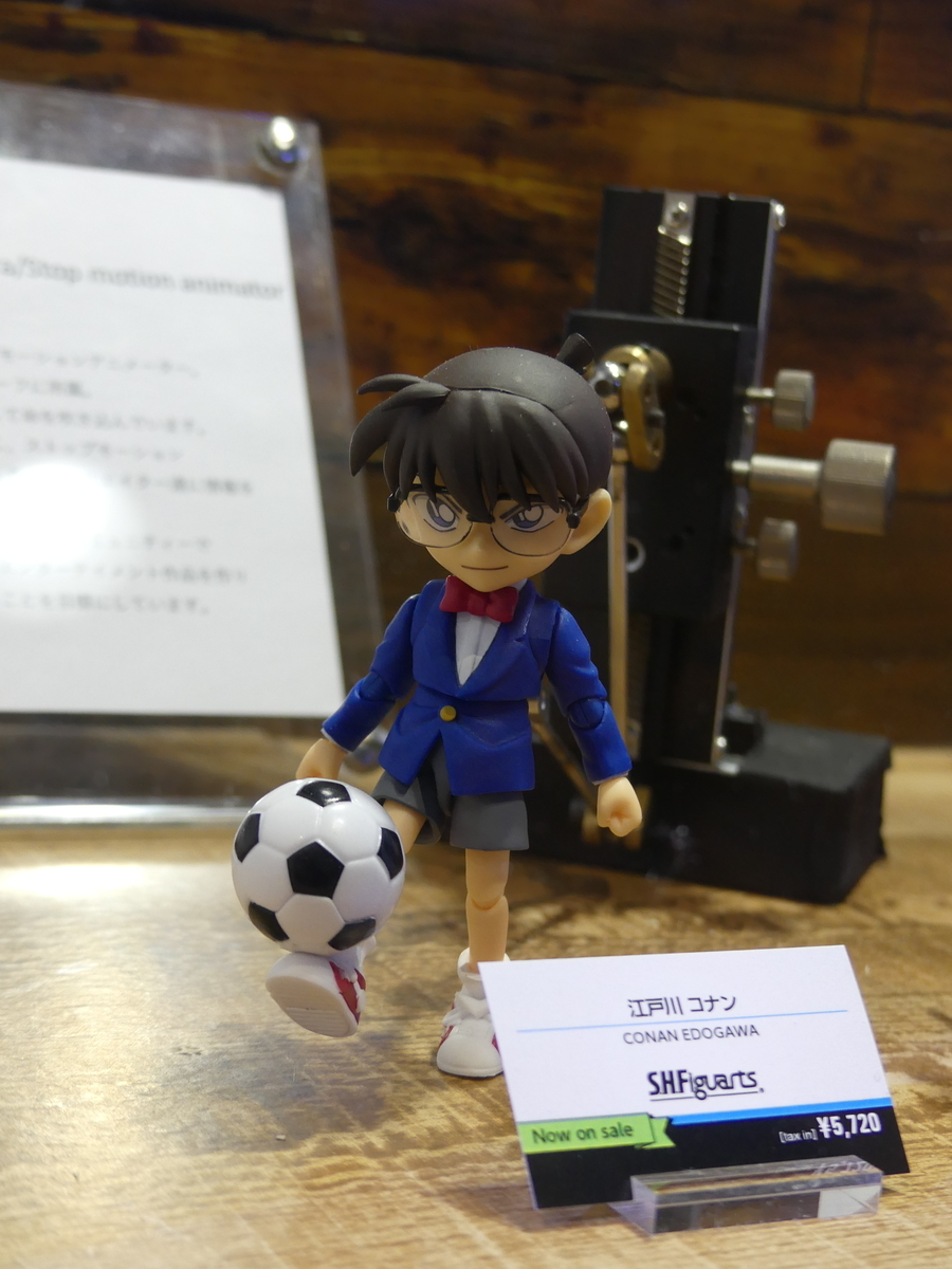 f:id:dagashiya-kei-chan:20191027134531j:plain