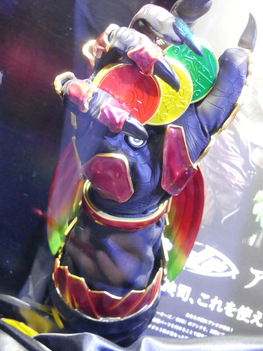 f:id:dagashiya-kei-chan:20191027151504j:plain