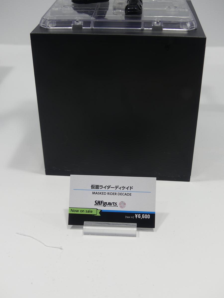 f:id:dagashiya-kei-chan:20191027155232j:plain