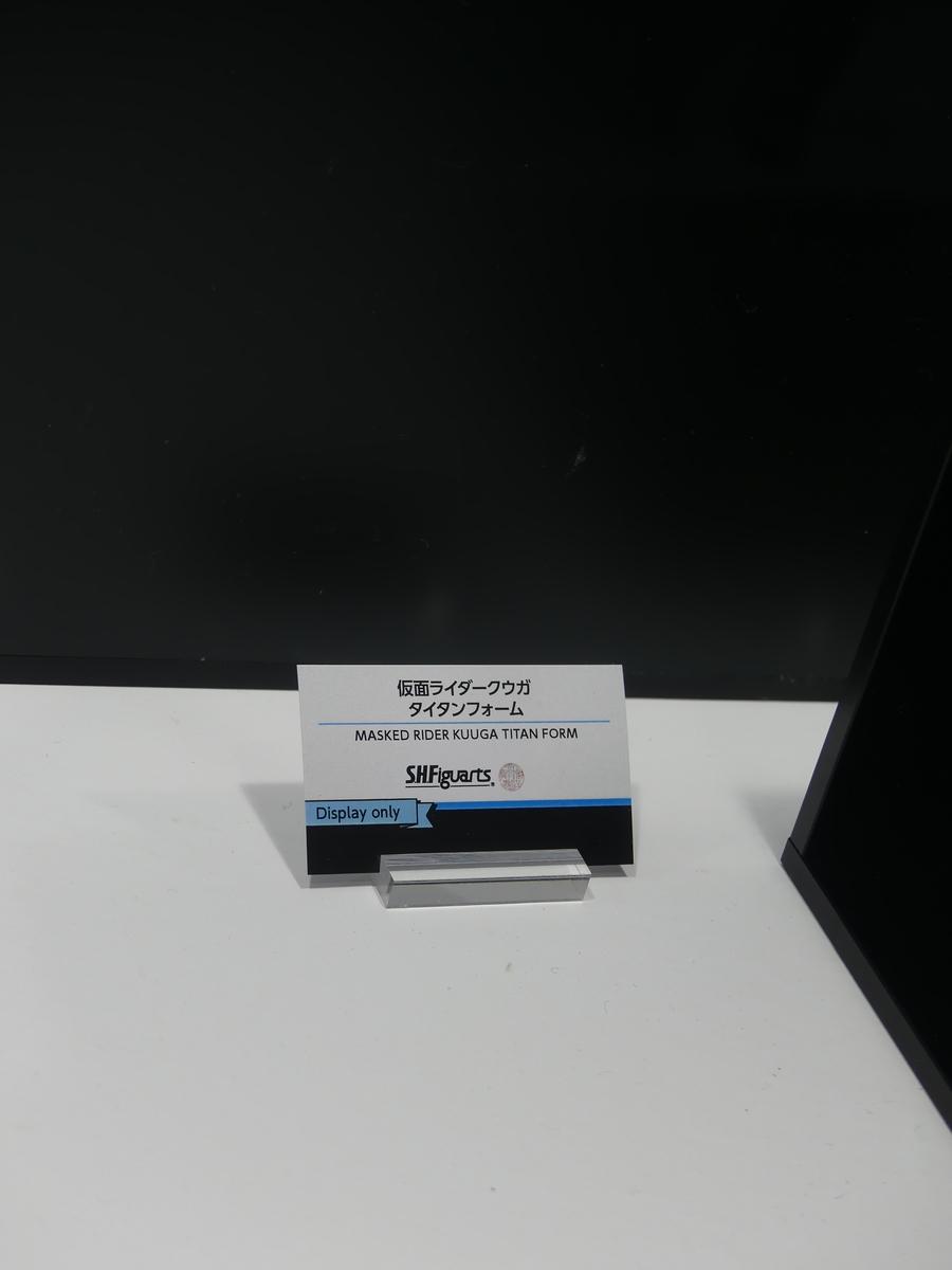 f:id:dagashiya-kei-chan:20191027155346j:plain