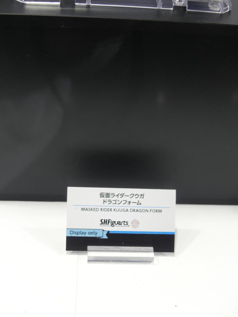f:id:dagashiya-kei-chan:20191027155414j:plain