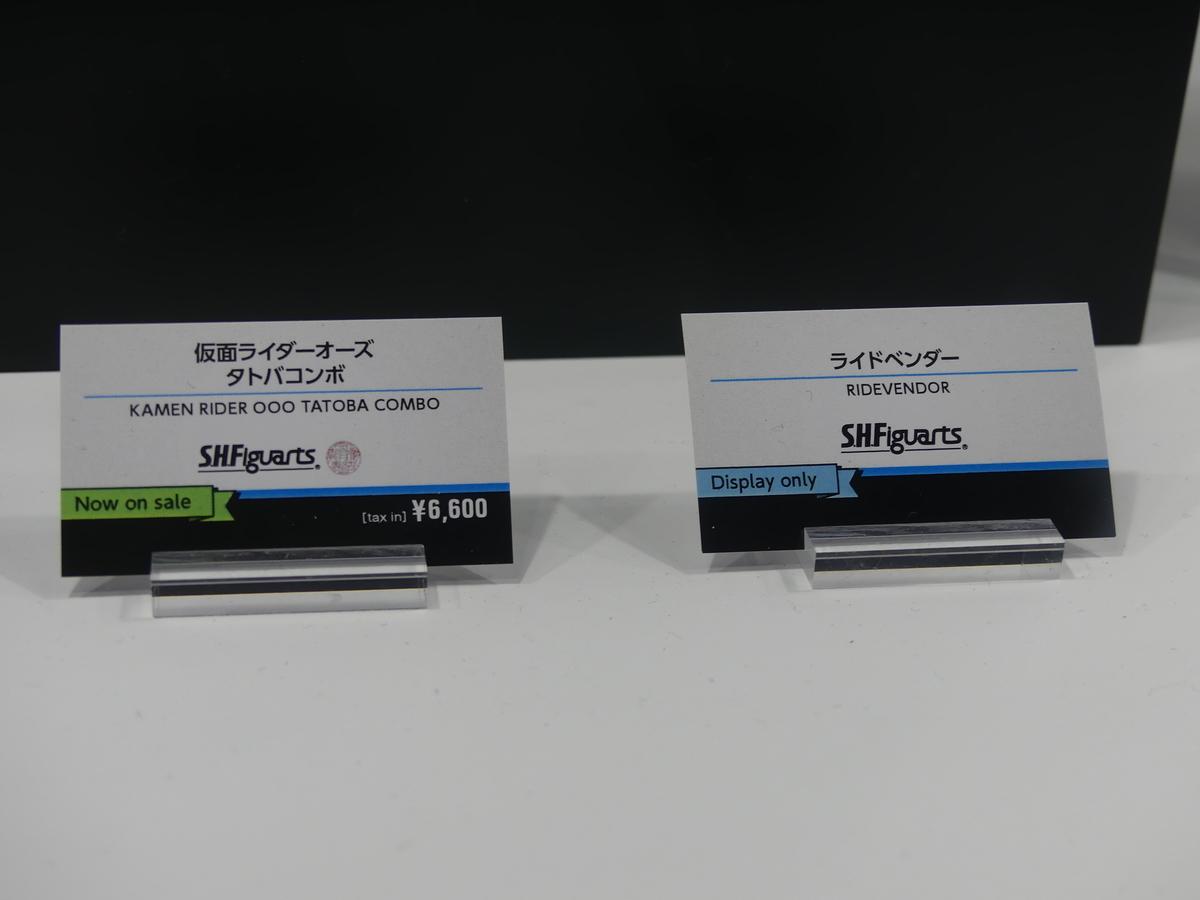 f:id:dagashiya-kei-chan:20191027155608j:plain