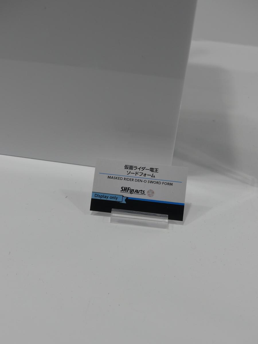 f:id:dagashiya-kei-chan:20191027155717j:plain