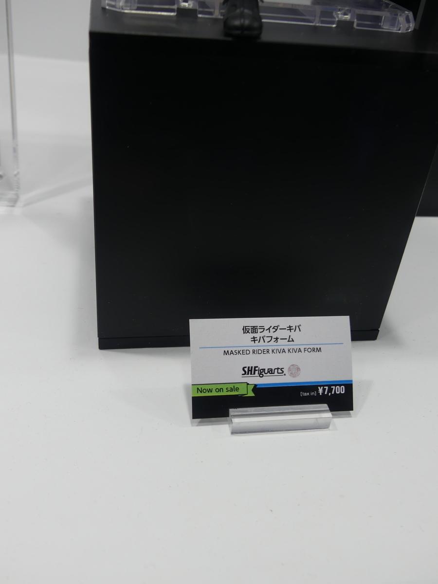 f:id:dagashiya-kei-chan:20191027155800j:plain