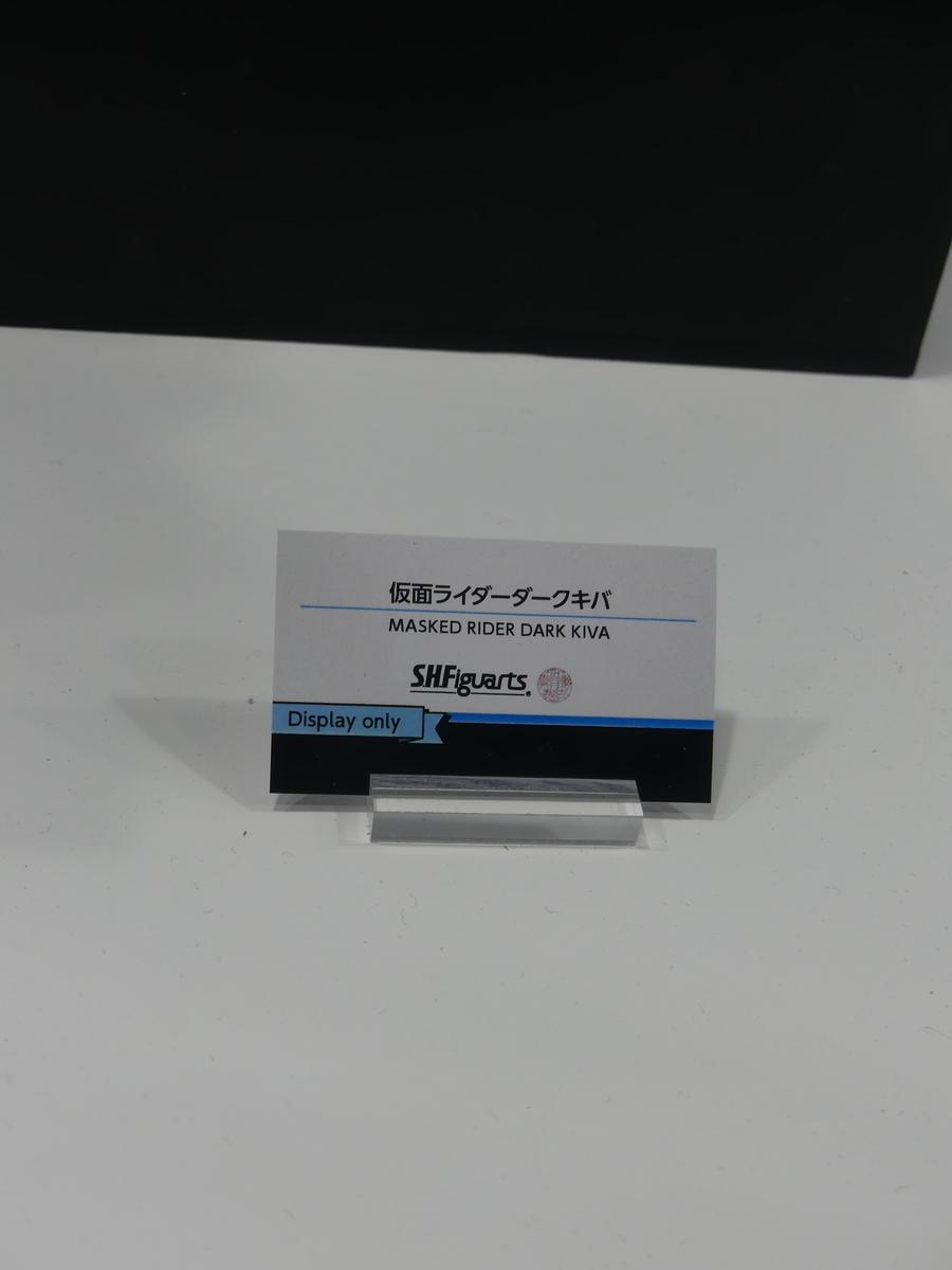 f:id:dagashiya-kei-chan:20191027155826j:plain