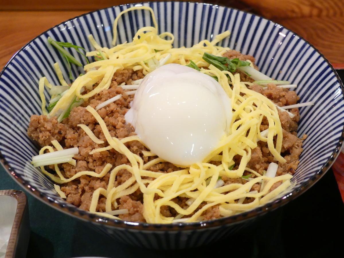 f:id:dagashiya-kei-chan:20191030114533j:plain