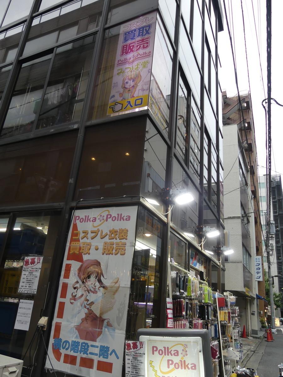 f:id:dagashiya-kei-chan:20191101031814j:plain