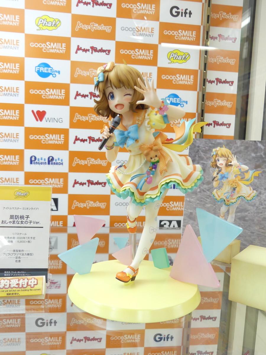 f:id:dagashiya-kei-chan:20191102132452j:plain