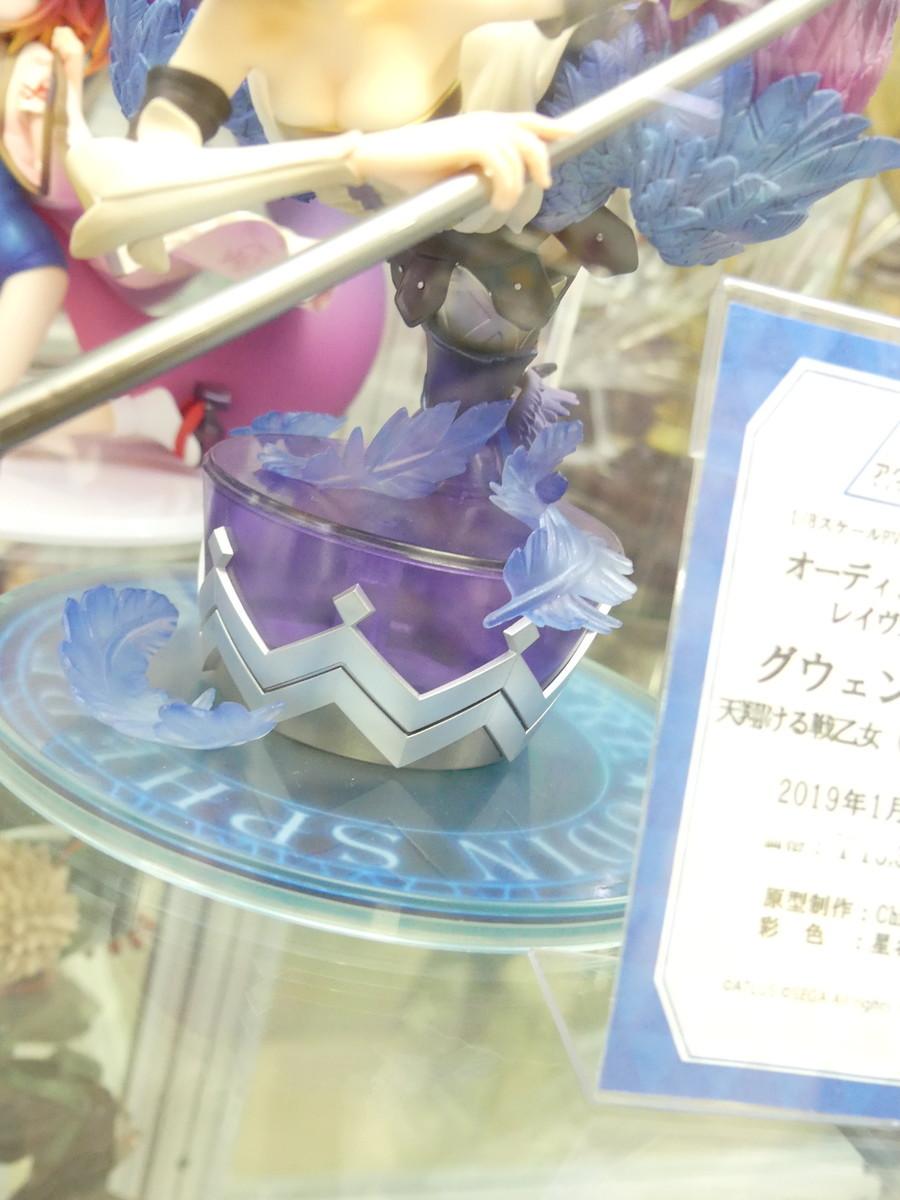 f:id:dagashiya-kei-chan:20191102132902j:plain