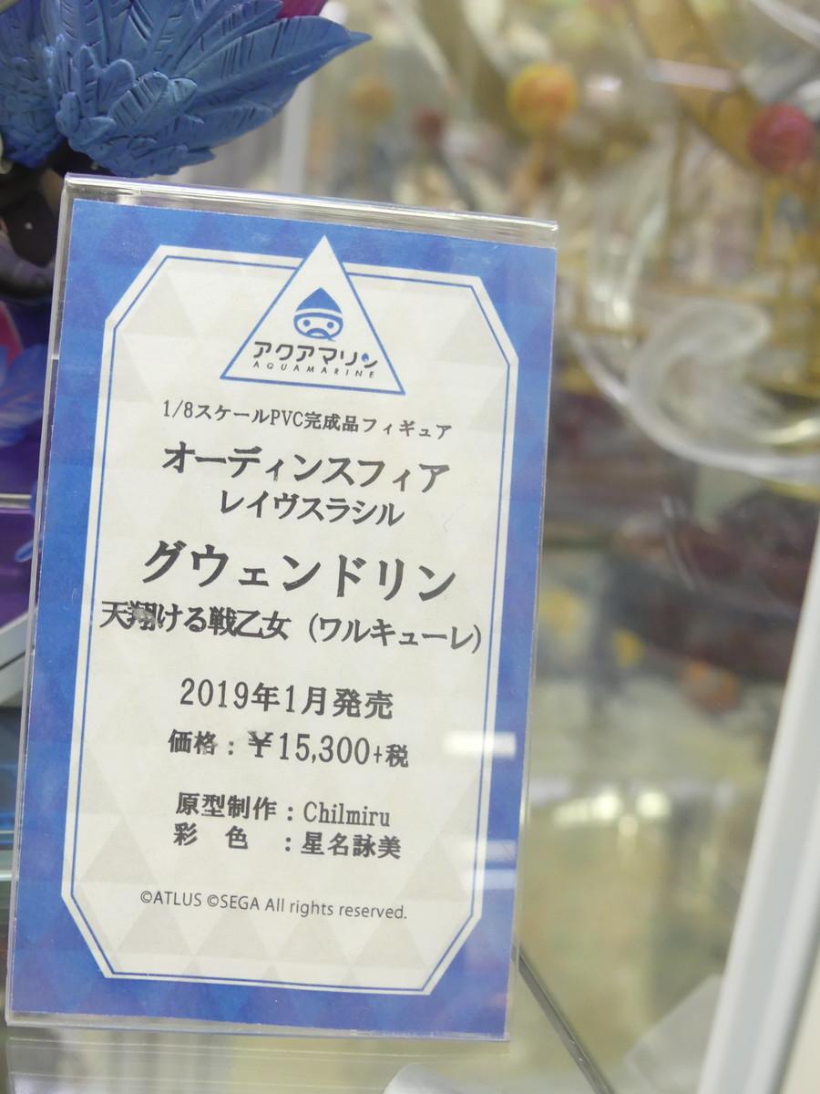 f:id:dagashiya-kei-chan:20191102132934j:plain