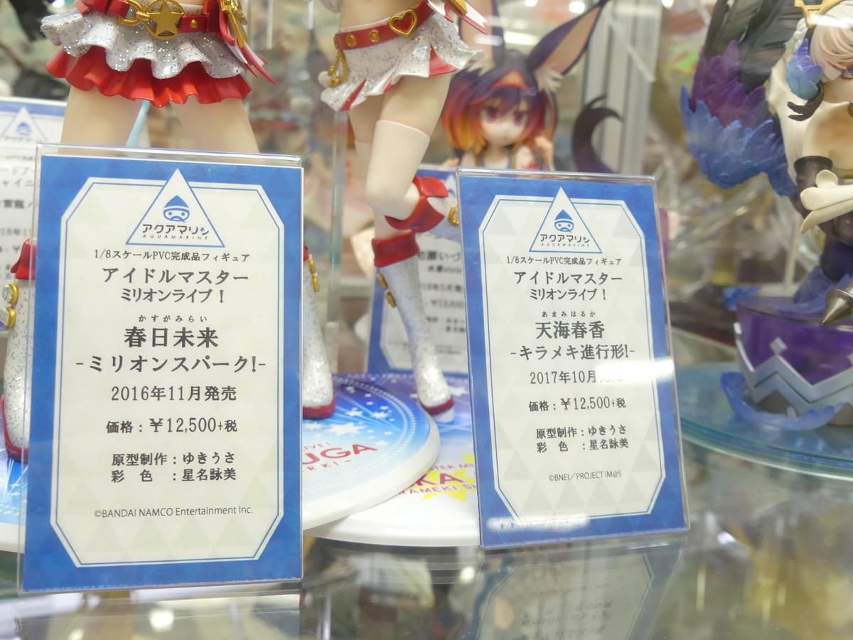 f:id:dagashiya-kei-chan:20191102133038j:plain