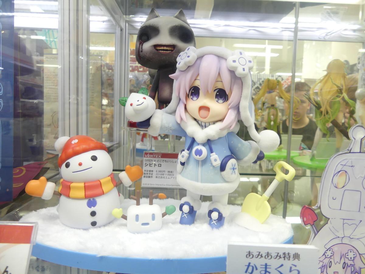 f:id:dagashiya-kei-chan:20191102133236j:plain