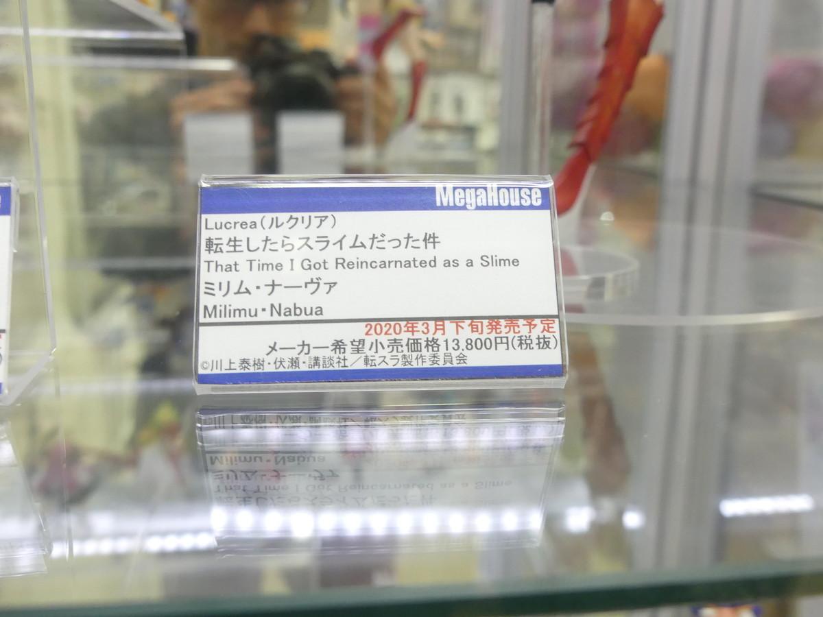 f:id:dagashiya-kei-chan:20191102133526j:plain
