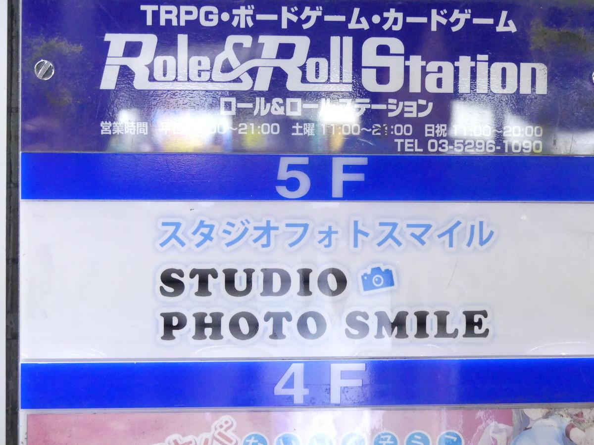 f:id:dagashiya-kei-chan:20191104120241j:plain