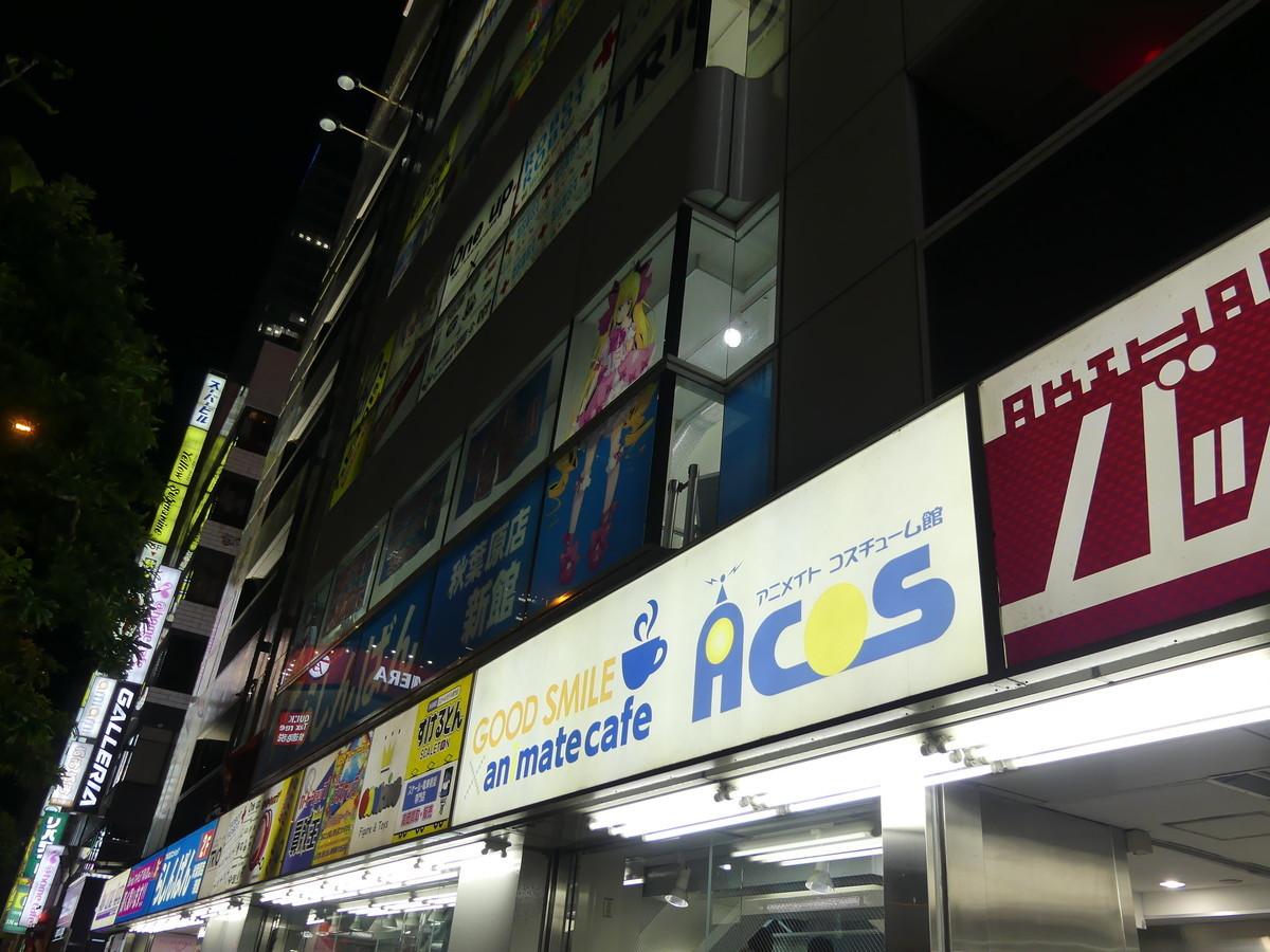 f:id:dagashiya-kei-chan:20191105013301j:plain