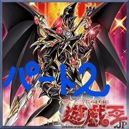 f:id:dagashiya-kei-chan:20191105174534j:plain