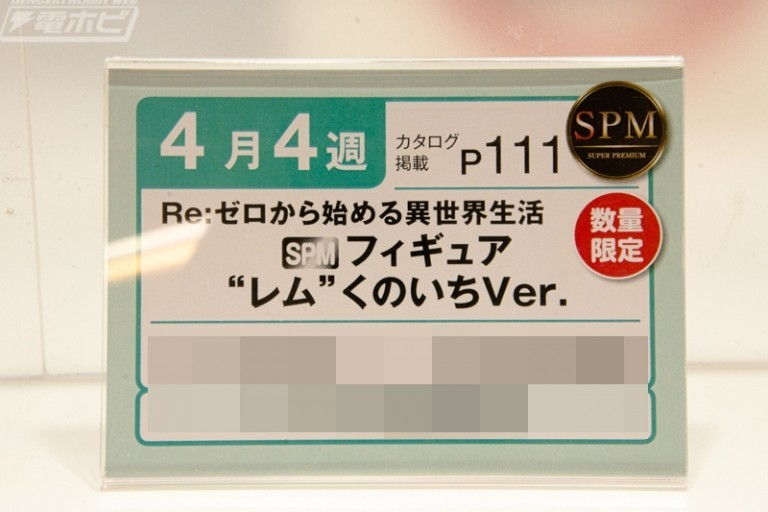 f:id:dagashiya-kei-chan:20191106142907j:plain