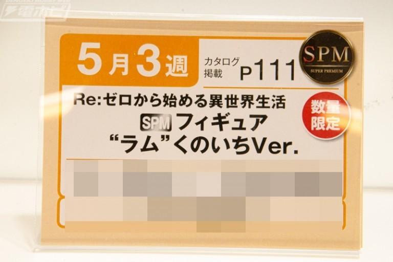 f:id:dagashiya-kei-chan:20191106142916j:plain