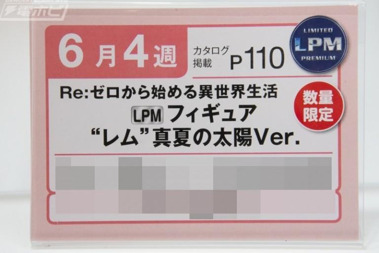 f:id:dagashiya-kei-chan:20191106142926j:plain