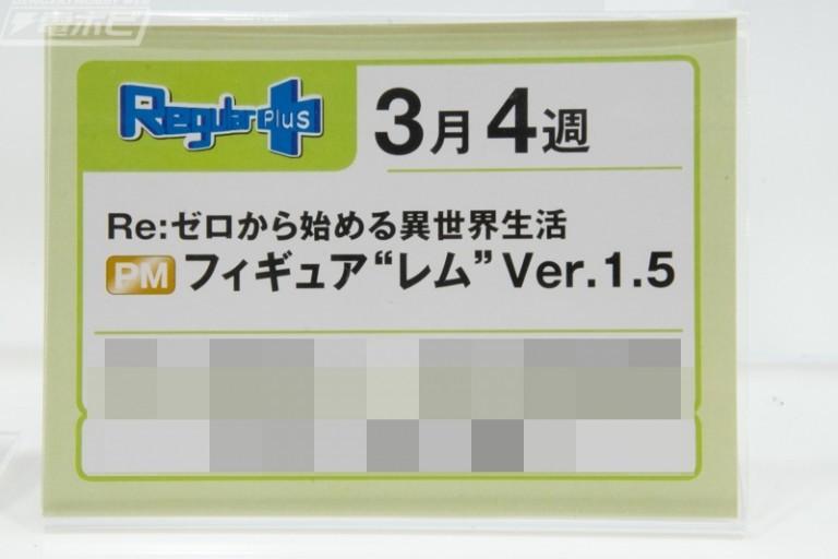 f:id:dagashiya-kei-chan:20191106142942j:plain