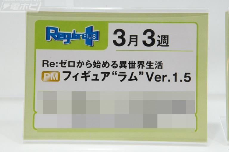 f:id:dagashiya-kei-chan:20191106142954j:plain