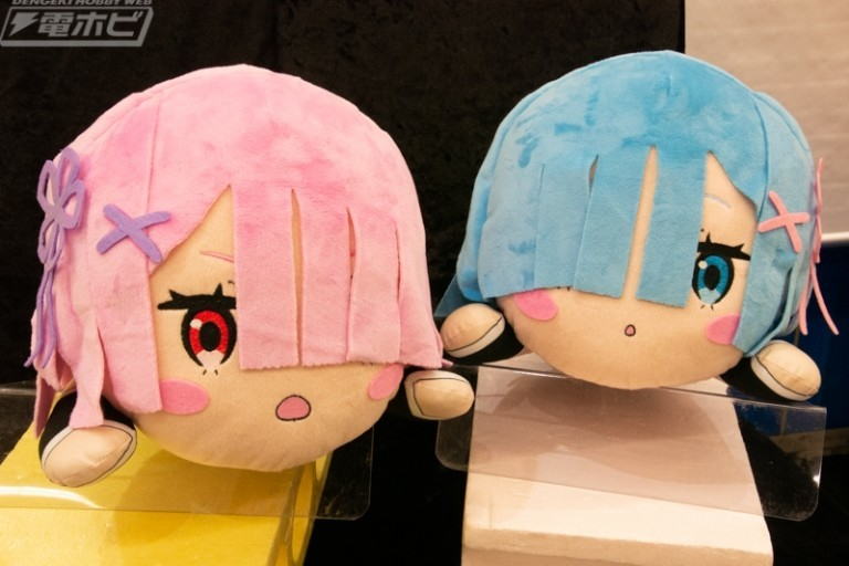 f:id:dagashiya-kei-chan:20191106142958j:plain