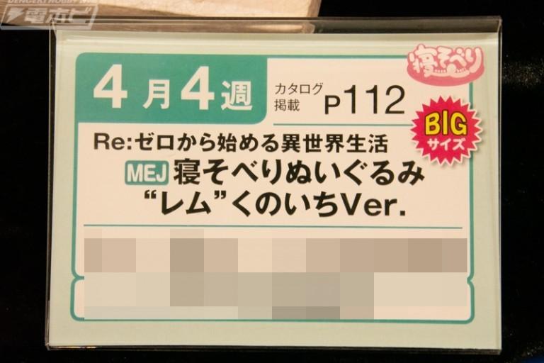 f:id:dagashiya-kei-chan:20191106143005j:plain