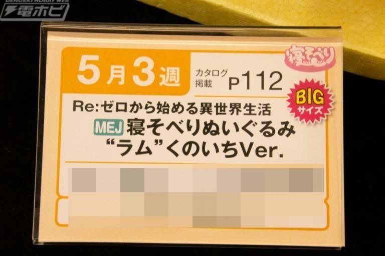 f:id:dagashiya-kei-chan:20191106143013j:plain