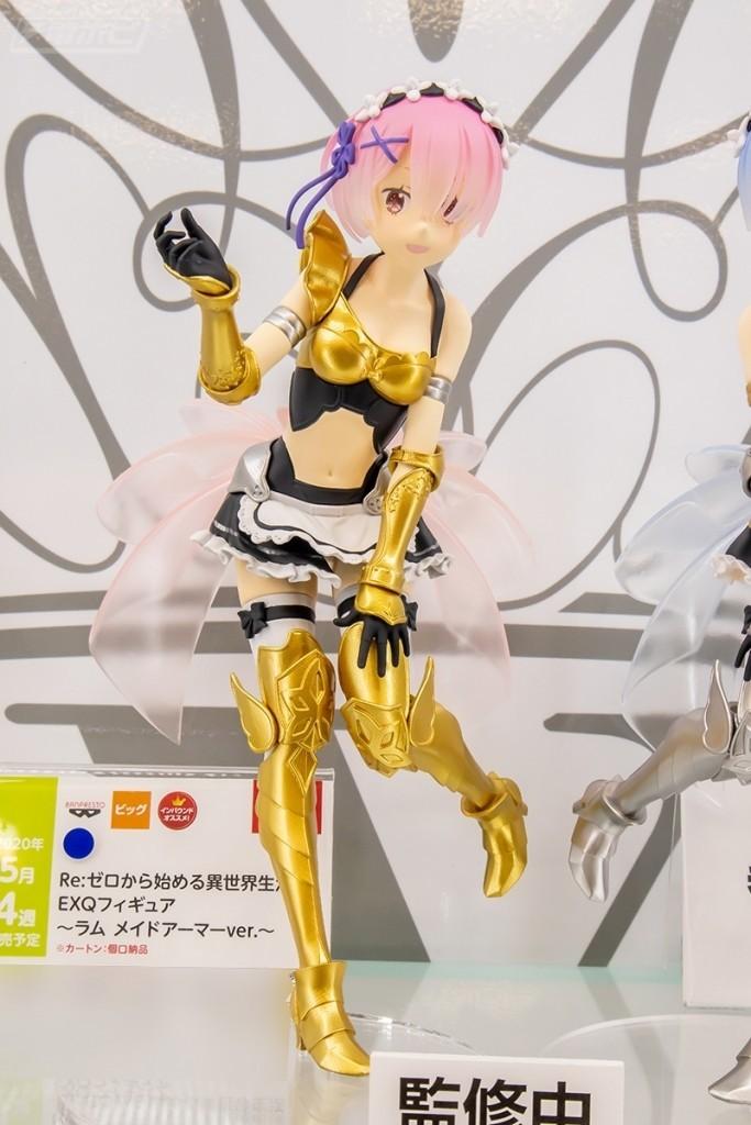 f:id:dagashiya-kei-chan:20191106143022j:plain