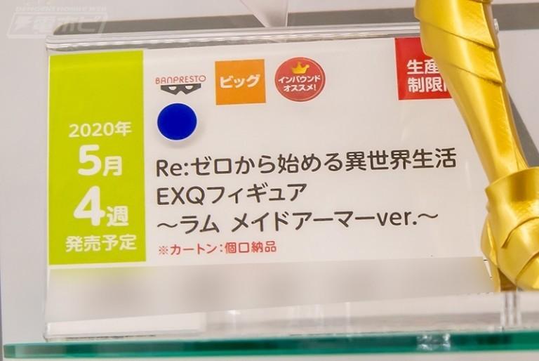 f:id:dagashiya-kei-chan:20191106143028j:plain