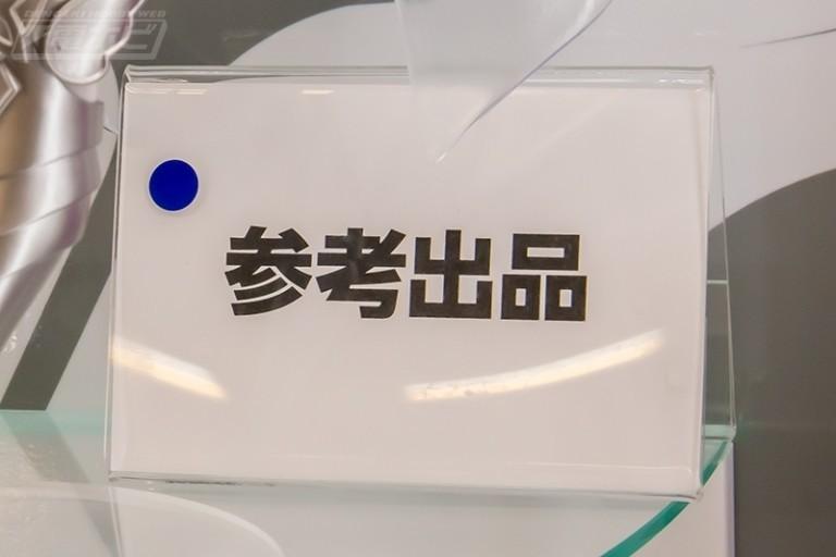 f:id:dagashiya-kei-chan:20191106143042j:plain