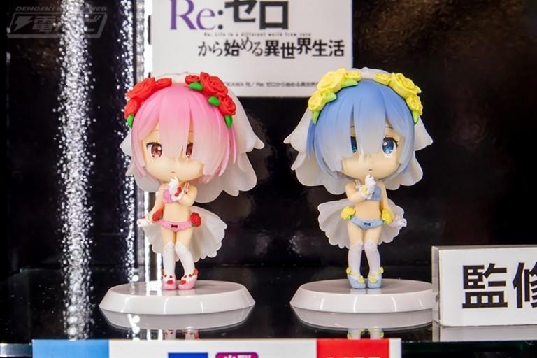f:id:dagashiya-kei-chan:20191106143045j:plain