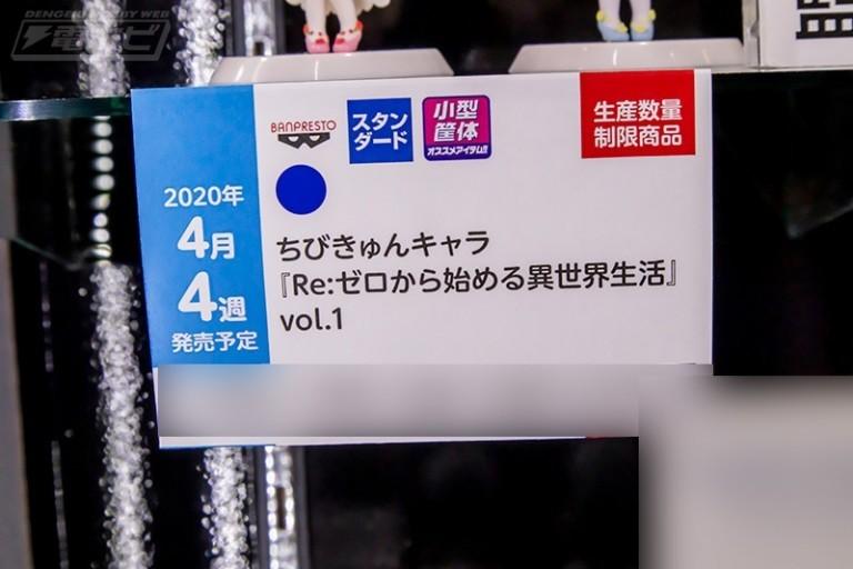 f:id:dagashiya-kei-chan:20191106143050j:plain