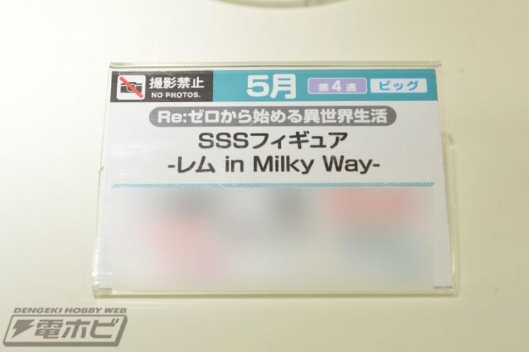 f:id:dagashiya-kei-chan:20191106143102j:plain