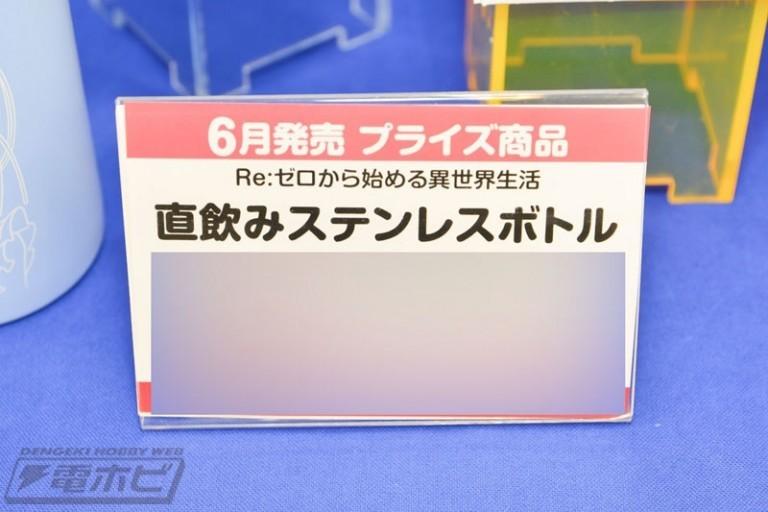 f:id:dagashiya-kei-chan:20191106143149j:plain