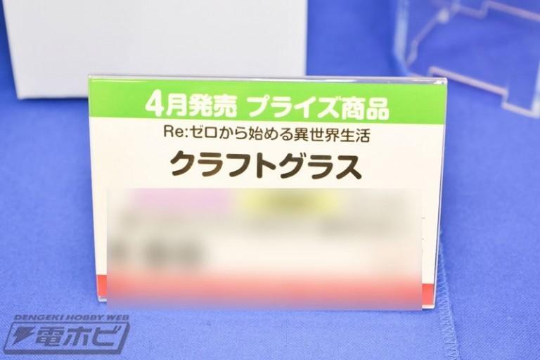 f:id:dagashiya-kei-chan:20191106143157j:plain