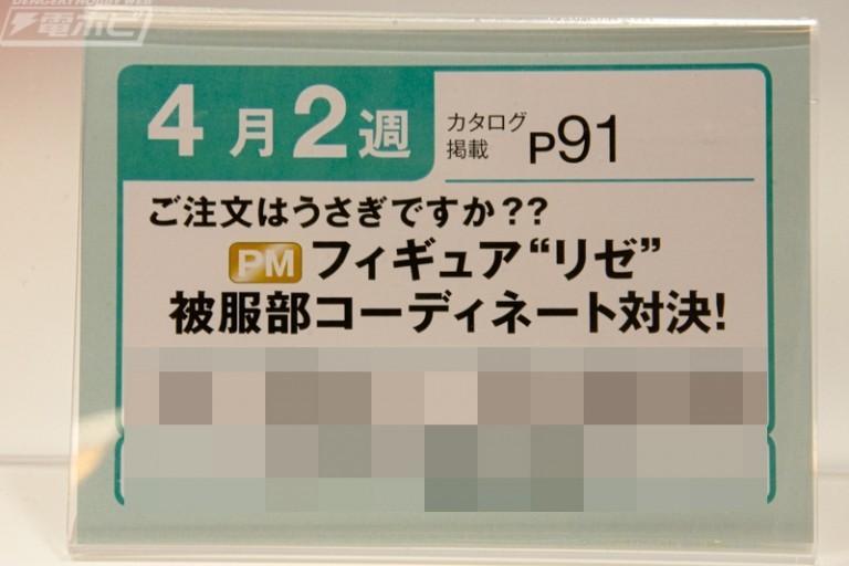 f:id:dagashiya-kei-chan:20191106150438j:plain