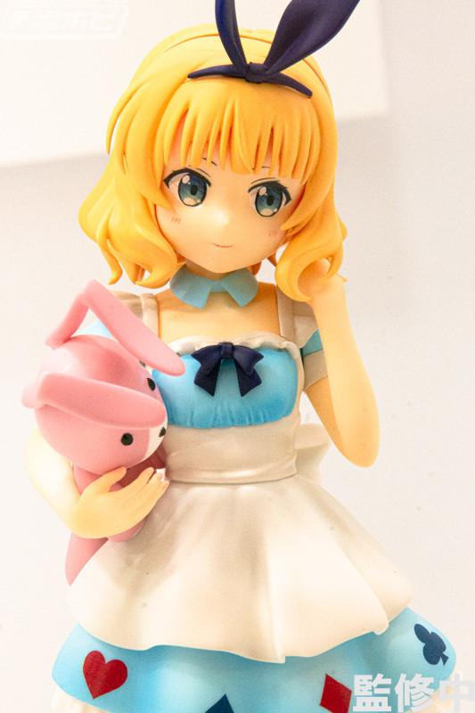 f:id:dagashiya-kei-chan:20191106150448j:plain