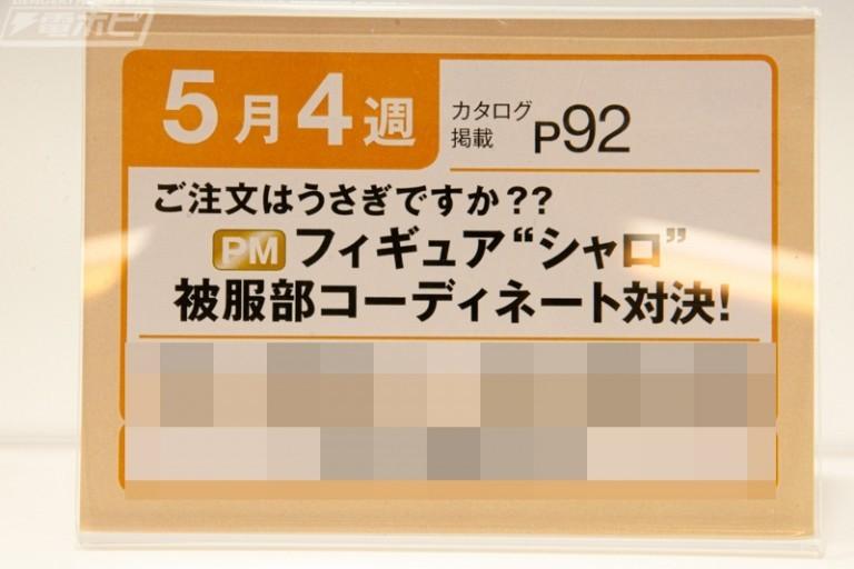 f:id:dagashiya-kei-chan:20191106150451j:plain