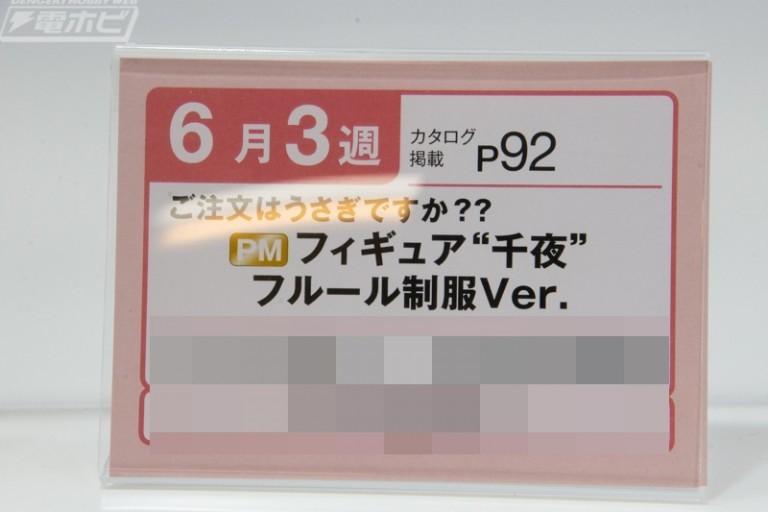 f:id:dagashiya-kei-chan:20191106150501j:plain