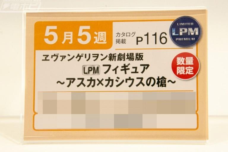 f:id:dagashiya-kei-chan:20191106154857j:plain