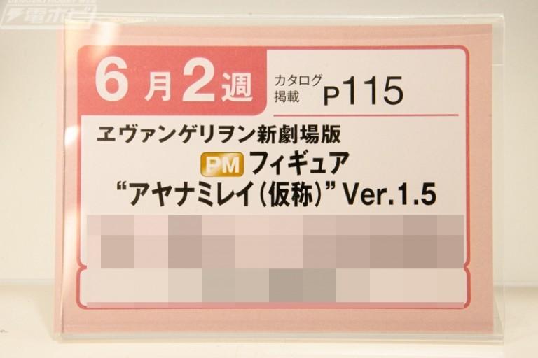 f:id:dagashiya-kei-chan:20191106154929j:plain
