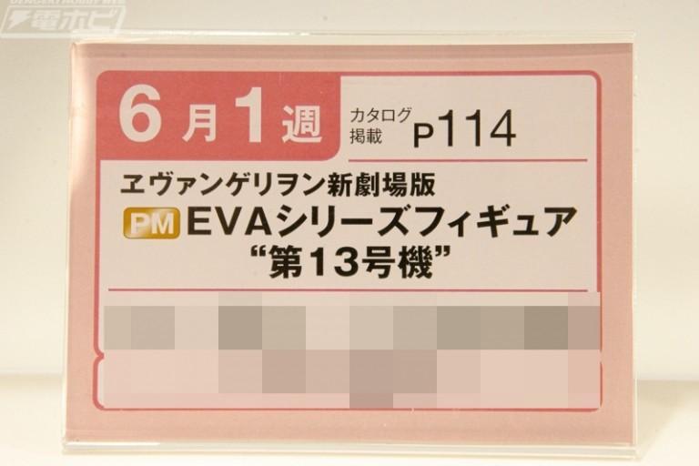 f:id:dagashiya-kei-chan:20191106155334j:plain