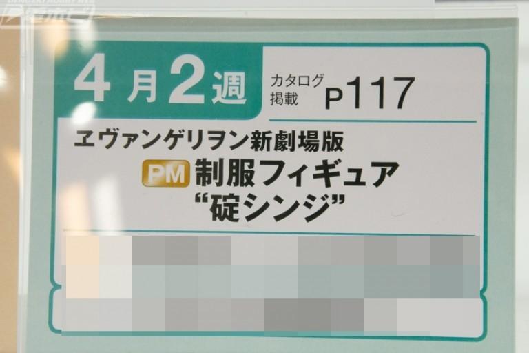 f:id:dagashiya-kei-chan:20191106155345j:plain