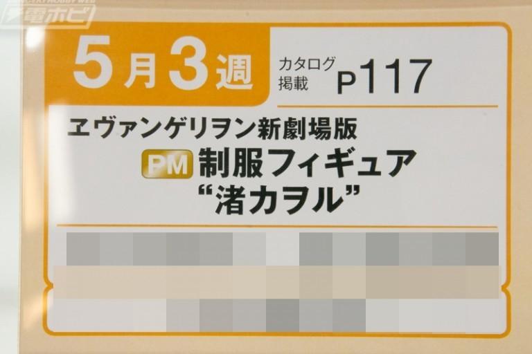 f:id:dagashiya-kei-chan:20191106155352j:plain