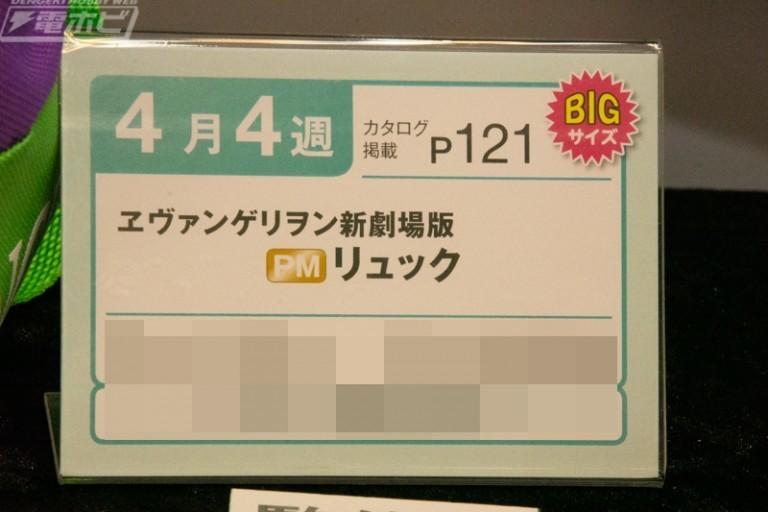 f:id:dagashiya-kei-chan:20191106155404j:plain